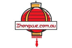Zhongxue.com.au at StartupNames Brand names Start-up Business Brand Names. Creative and Exciting Corporate Brand Deals at StartupNames.com.